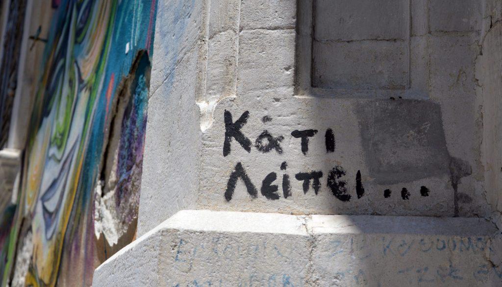 kati-leipei-wall-picture