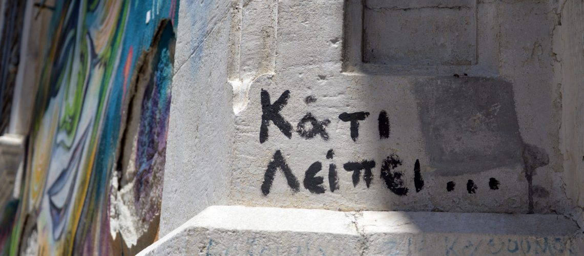 kati-leipei-wall-picture